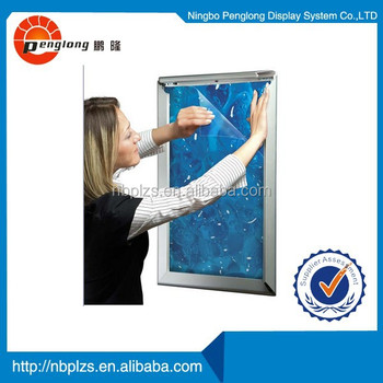 wholesale anodized aluminum frame advertising poster frames b2 - Wholesale Poster Frames