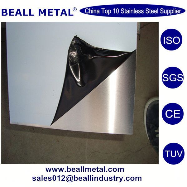 UNS S31803 SS stainless steel plate price per kg