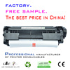 Factory direct price Q2612A toner cartridge used for printer machine for hp cartridges