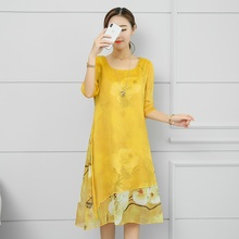 f49a4ac7a16 BOUSSAC yellow chiffon silk vintage floral print plus size dress vestidos  femininos