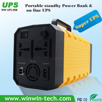 Portable Powerstation pure sine wave online industrial 3 phase ups power supply