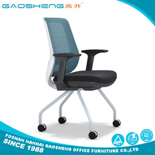 Modern Commercial Furniture Office Computer Chair