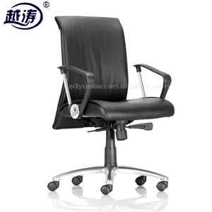Foshan commercial office staff leather revolving task chair