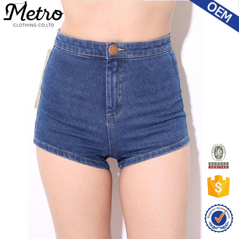 Pantalones cortos sexy