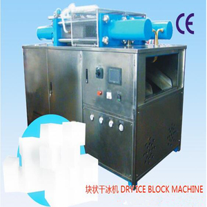 Granular dry ice machine /solid co2 making