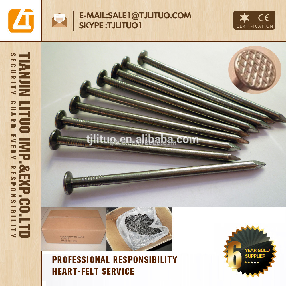 Wire common nails factory!common wire nail in large stocking manufacturer