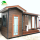 prefabricated bungalow movable washroom toilet for sale