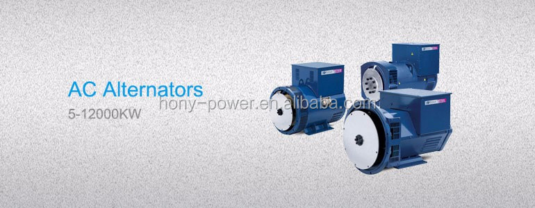 Stc Electric Dynamo Prices 2kw-50kw Brushless Generator 1500rpm ...