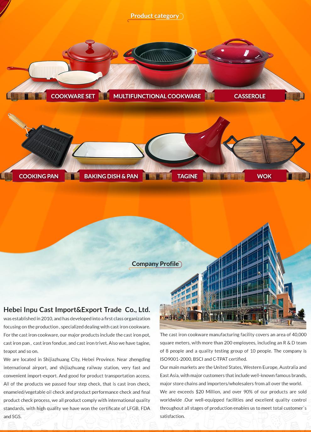 Hebei Inpu Cast Cookware Co., Ltd. - cast iron cookware,cast iron ...