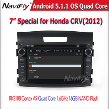 USB/SD/WiFi/ Phone book/Mobile phone charging Car multimedia systemfor Honda CRV 2012 with DVR/DVD/Bluetooth/Map