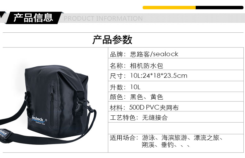 Hot fashion Waterproof sport camera bag hiking bag ,outdoor photographic