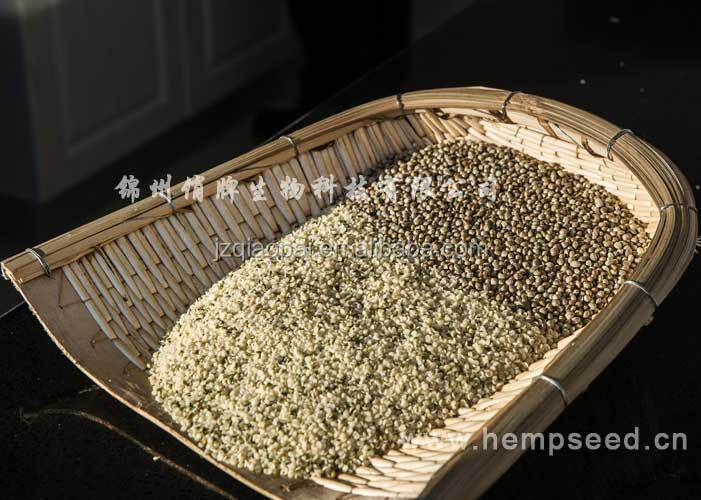 Certified Organic Whole Shelled Hemp Seeds, Great taste!