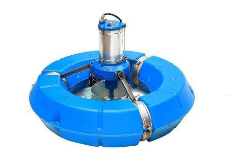 Large stock impeller aerator Lowest price for sale