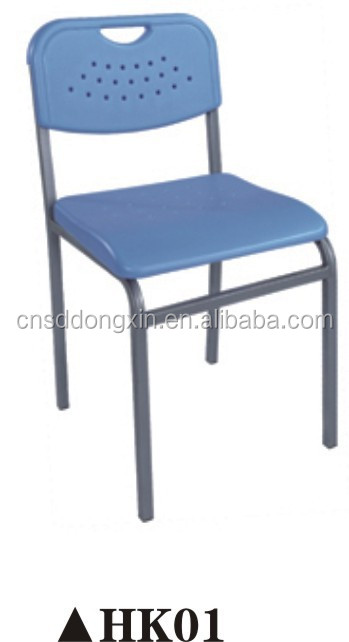 Wholesale price school plastic chair/kids study chairs HK01