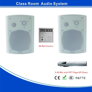 "AB-5230 5"" wireless active cabinet speaker 2 * 30W with TCP/IP, 2.4G microphone, PPT pointer, for class room and commercial"