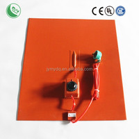 electric chair heater,silicone rubber electric heating mat and silicone heater