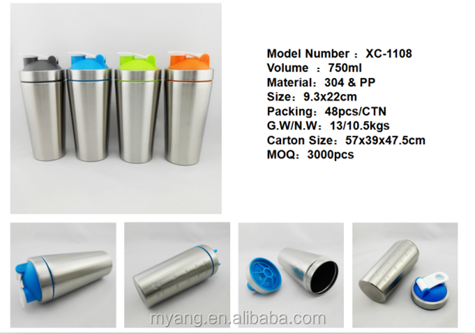 Promotional Items China 750ml Protein Shaker/stainless steel insulated shaker bottle