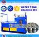 water wet type SS/ Stainless steel wire drawing machine manufacturer