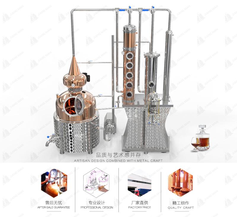 [JiangMan]-Rượu Thiết Bị Chế Biến 400L Nồi Đồng 6 ''/8 ''Đồng Tấm Đồng Trào Ngược Chưng Cất cột Vodka Distillery