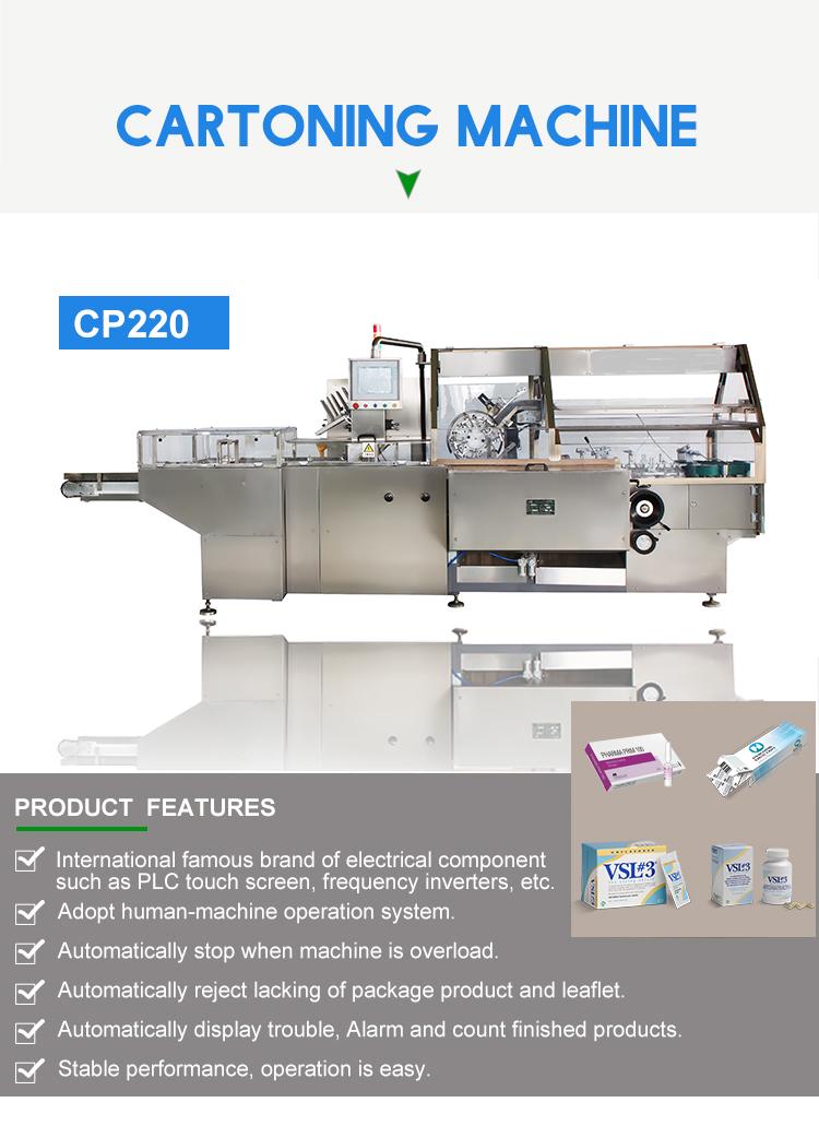 Amouple Pharma Injection Bottle Cartoning Box Machine