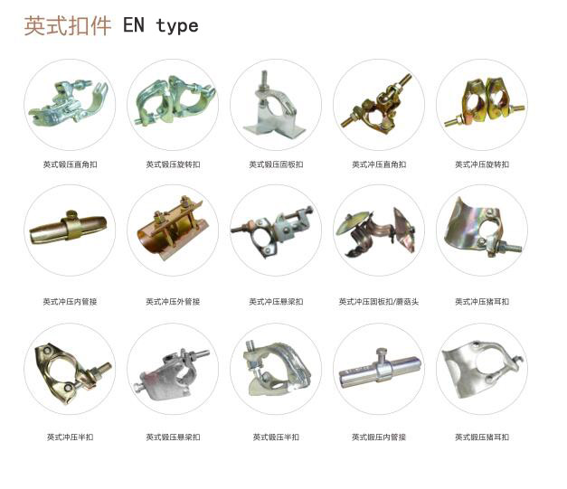 Different Types Of Scaffolding : Tuopu jis types scaffold clamp fixed metal