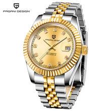 2020 PAGANI Дизайнерские мужские часы деловые спортивные автоматические механические военные водонепроницаемые Rolexable наручные часы Relogio Masculino(Китай)