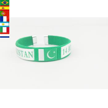 Échantillon gratuit Artisanat Décision Bracelet Tissé Tissu Pays Drapeau Pas  Cher Bracelet personnalisé Pakistan Musulman Bracelet