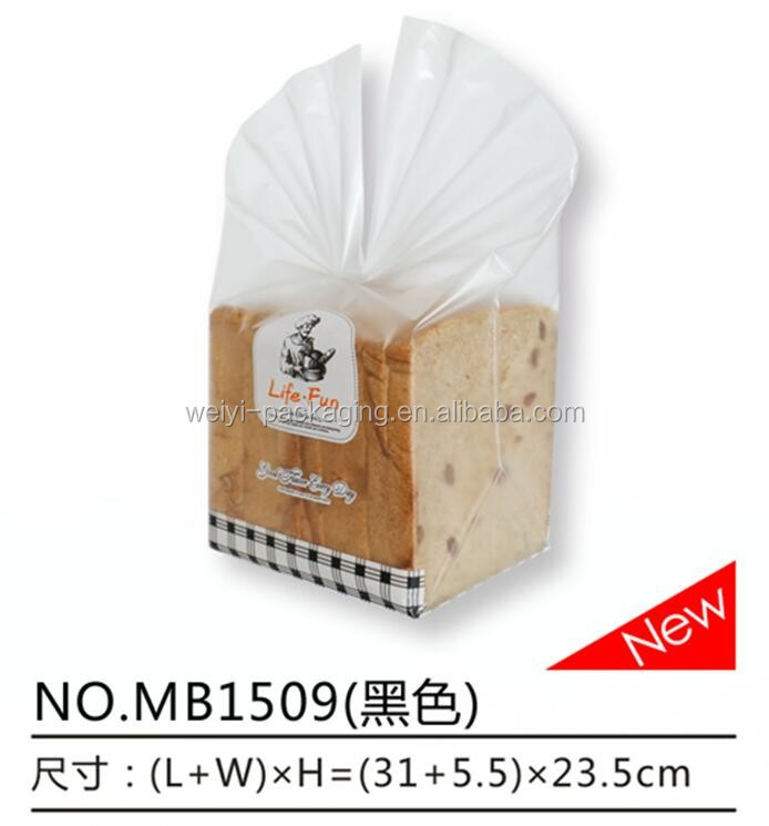 spot goods high quality clear plastic pp opp packing
