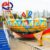 amusement equipment city flying ufo swing chair in algeria