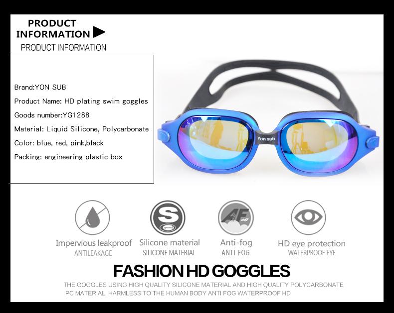 swimming goggle (4)