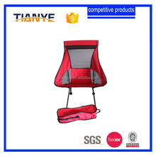 outdoor furniture,round Folding camping chair, kids picnic camping foldable chair