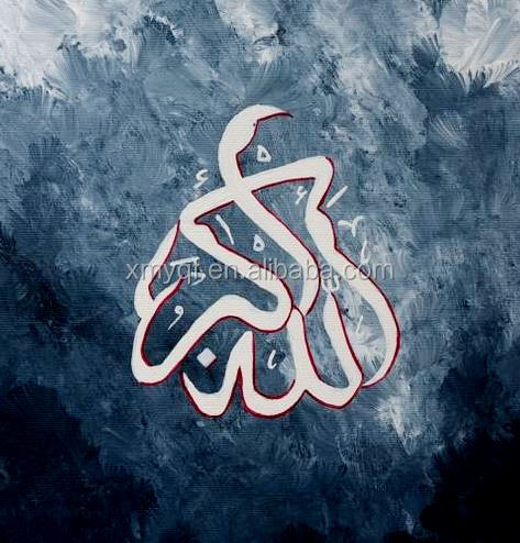 High Quality Islamic Calligraphy Mordern Wall Art Canvas Oil Painting