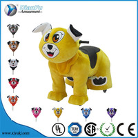 2016 newest coin operated animal ride for mall on sale