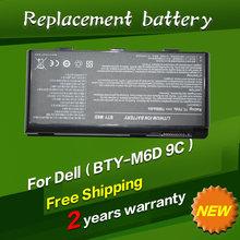 7800mAh laptop battery BTY-M6D E6603 For MSI GT60 GT660 GT660R GT663 GT663R GT670 GT680 GT680DX GT680DXR GT680R