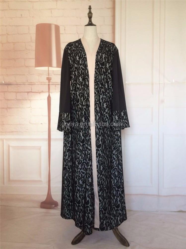 Jilbab Simple Good Sewing And High Quality Abaya Kimono