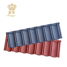 Classical Type Stone Coated Steel Metal Roof Tile
