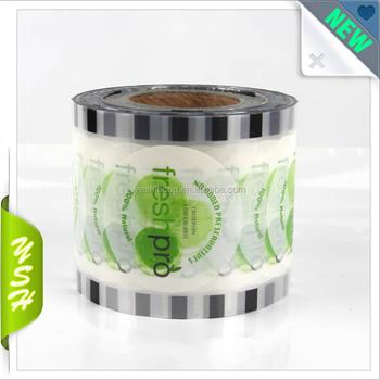 New Exotic Custom Printed Bubble Tea Pearl Milk Tea Lamination ...