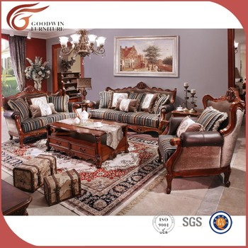 Antique Wood Carving Sofa Design Leather And Fabric Set