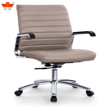 High-end competitive price swivel with PU armrest PU castors manager chair office chair LS072B