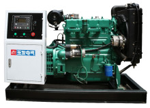 YUFA power solution 30kw water-cooled Natural gas generator set