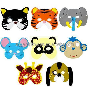 Special Children Party Animal Foam Face Mask Fancy Dress Party Form ...