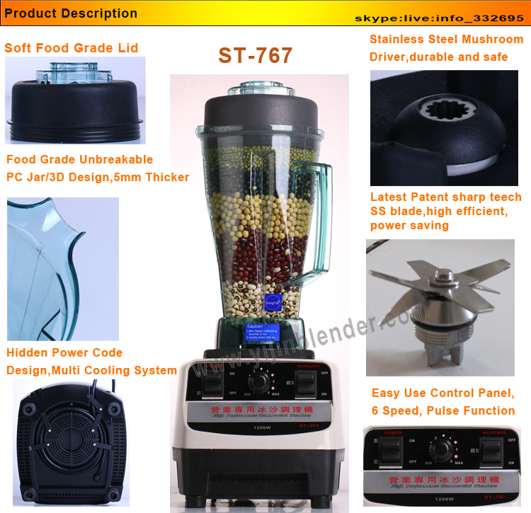 1200W wholesale professional electric fruit commercial blender 767