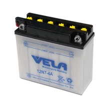 motorcycle battery 12n7l-4b conventional dry charged battery