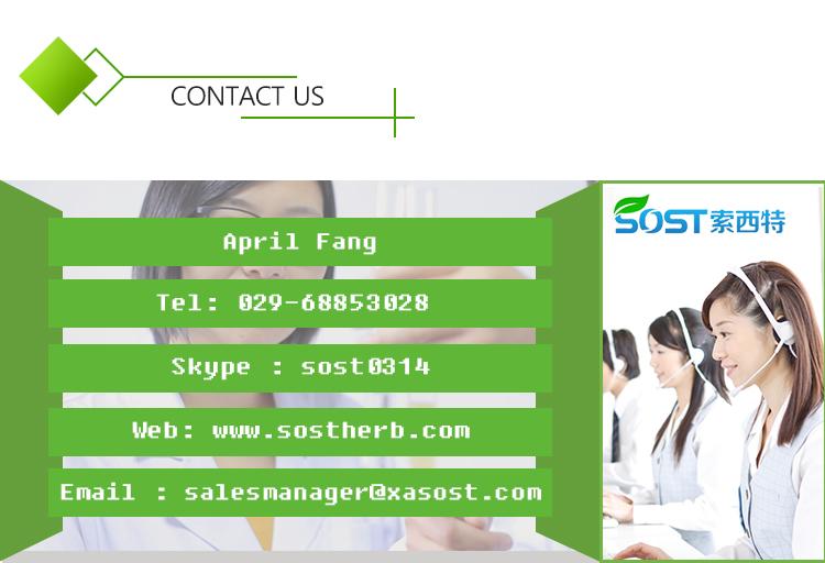 SGS Manufacturer Best Selling Organic Water Soluble Turmeric Curcumin.jpg