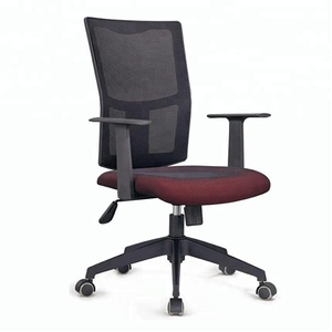 C09# Where can I buy roller office desk chairs on wheels