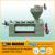 Price Of Palm Kernel Oil Press Machinery/palm Kernel Oil Expeller Equipment/palm Kernel Oil Processing Machine