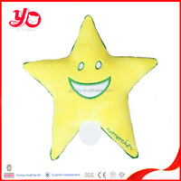 Wholesale soft plush baby star baoy toy,plush yellow music baby toy