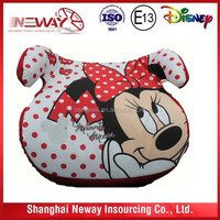 baby booster seat car with low price and high quality