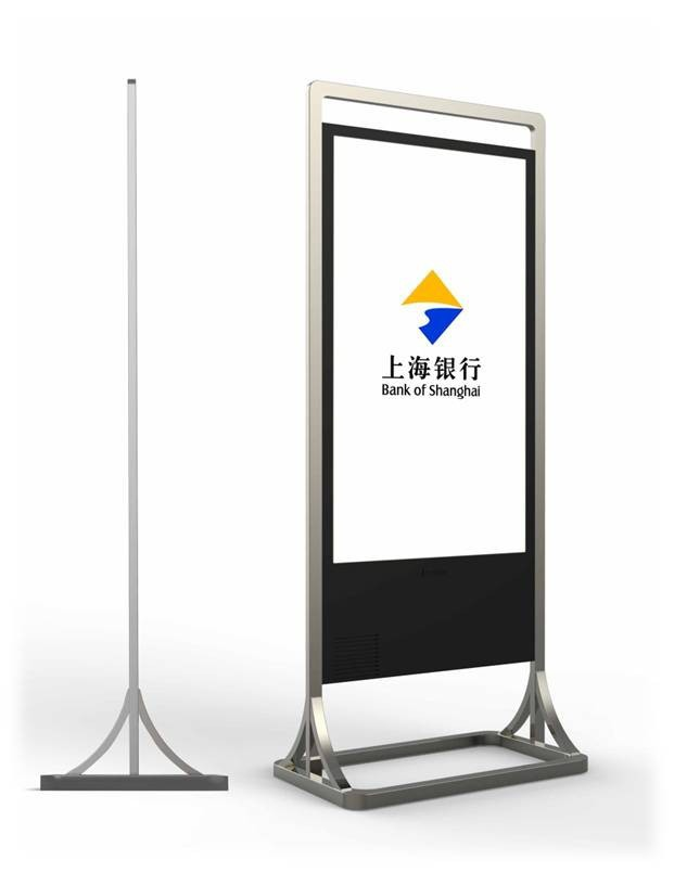 55' commercial bank advertising LCD display exchange rate/finance products/investment