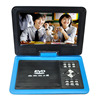 9-Inch Swivel Screen car Portable DVD/CD/MP3 Player with Built-In Rechargeable Battery, USB/SD Card Reader, AC/DC Adapter